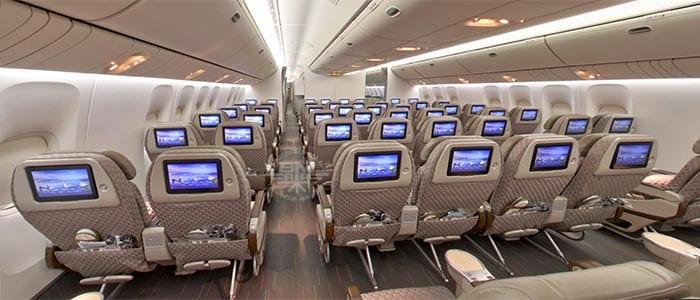 Eva Air - Premium Economy Klasse