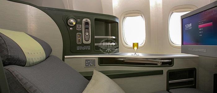 Eva Air - Royal Laurel Klasse