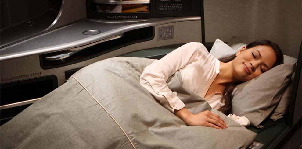Eva Air - Business Klasse