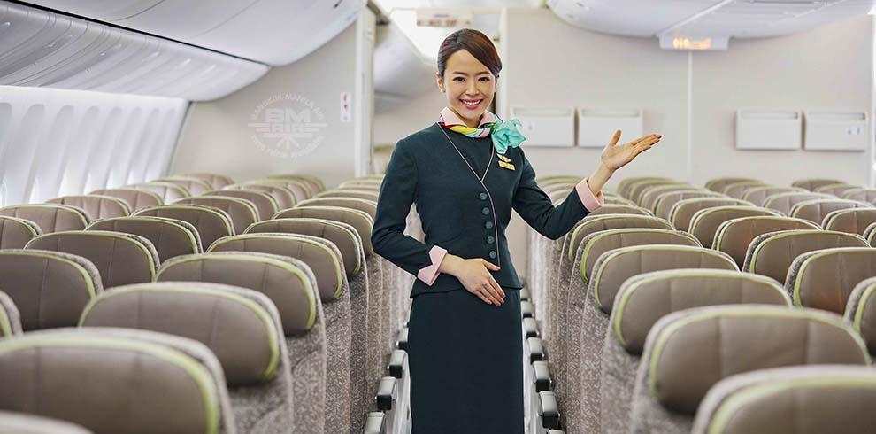 Eva Air - Welkom aan boord