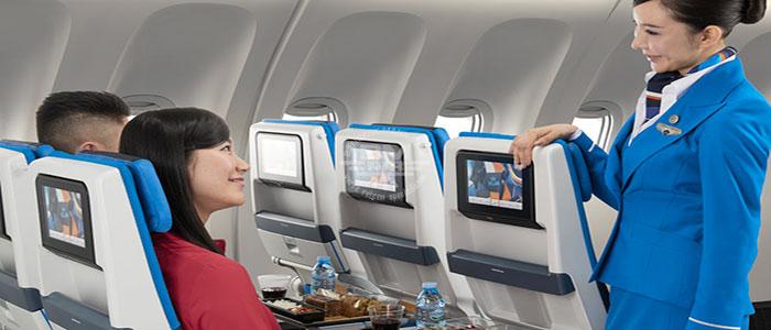 KLM - Economy Klasse