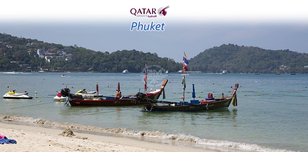 Qatar Airways - Phuket