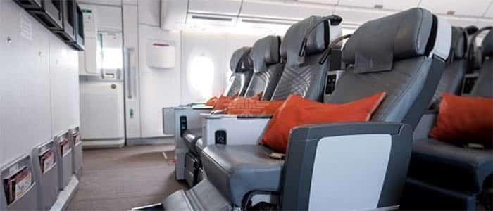 Slider Singapore Airlines 05