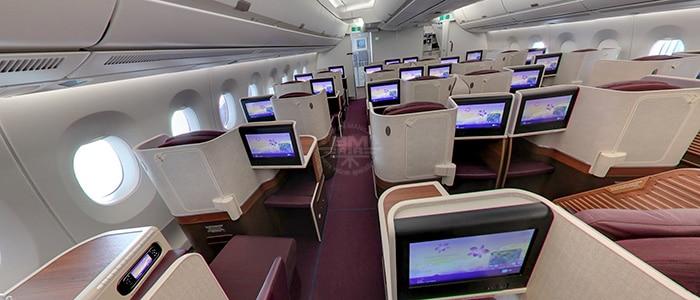 Slider Thai Airways 07