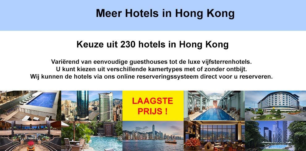 Meer Hotels Hong Kong