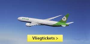 Sidebar - Vliegtickets
