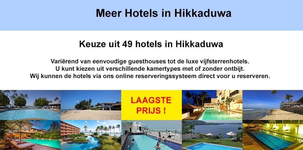 Meer Hotels Hikkaduwa