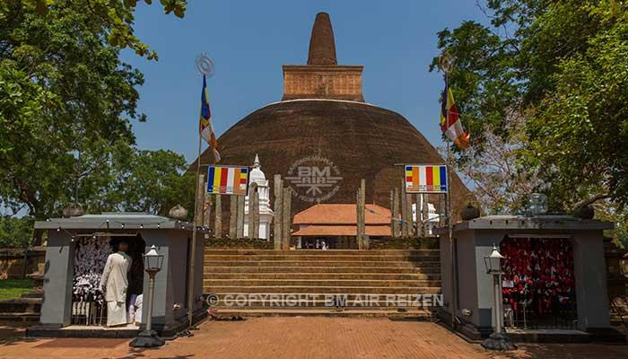 Anuradhapura - jetavana dagoba