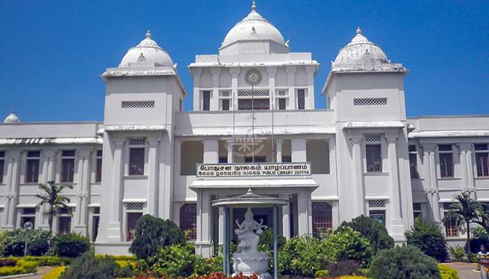 Jaffna - Jaffna Library