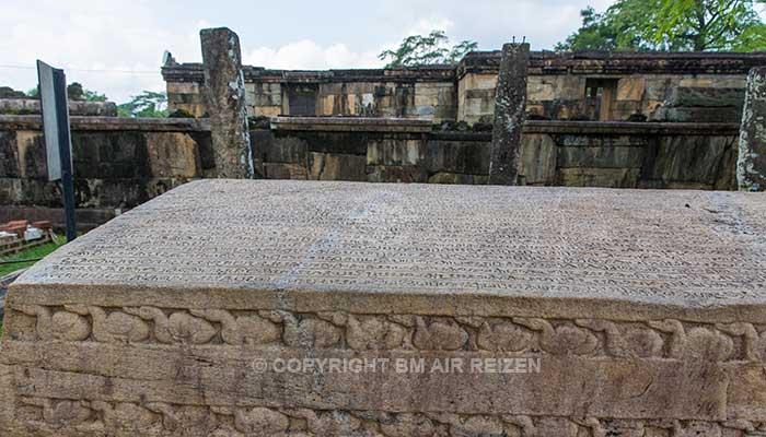 Polonnaruwa - Gal Pota