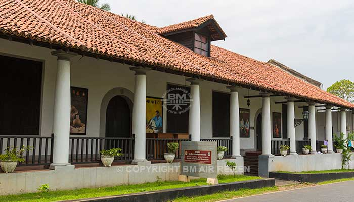 Galle - National Museum